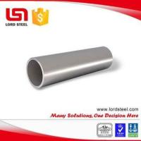 Buy cheap Special Nickel alloy hastelloy C276 tube / pipe price from wholesalers