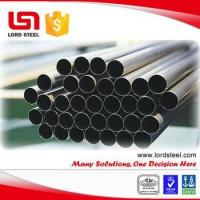 Buy cheap use for superheater and heat exchanger stainless steel pipe price per meter from wholesalers