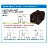 Buy cheap UNIVERSAL RELAY/ISO TYPE TERMINAL WATER PROOF REALY WITH SKIRTED COVER from wholesalers