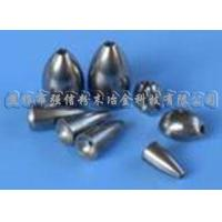 Buy cheap Auto parts product name: Fishing sinkers, fishing accessories from wholesalers