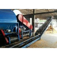 Buy cheap Coir Fiber Extractor from wholesalers