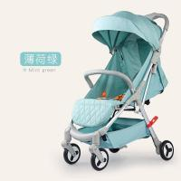 Buy cheap Baby Stroller-T08 from wholesalers