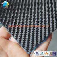 Buy cheap Radio Control Toy Style Carbon Fiber Plate AMD 3K Carbon Fiber Sheet from wholesalers