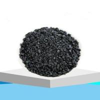 Buy cheap Pitch Coke from wholesalers