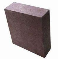 Buy cheap Magnesium Zirconium Bricks from wholesalers