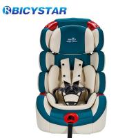 Buy cheap the best infant car seat/ infant safety car seat on sale/baby doll carrier seat from wholesalers