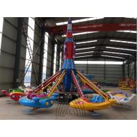 Buy cheap Family&Kiddie Rides Self Control Plane Rides for sale from wholesalers