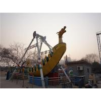 Buy cheap Pirate Ship Amusement Parks Swing Boat from wholesalers
