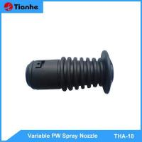 Buy cheap Variable pw spray nozzle from wholesalers