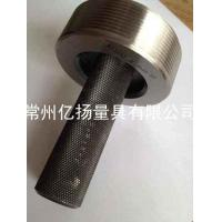 Buy cheap thread plug gage from wholesalers