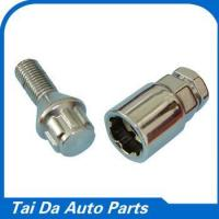 Buy cheap Alibaba The Best car wheel bolts or nuts product