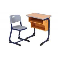 Buy cheap HY-0235E Wooden Classroom Desk and Chair Kids Furniture from wholesalers