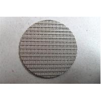 Buy cheap Sintered Wire Mesh Plate from wholesalers