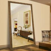 Buy cheap Free-standing Floor Mirror from wholesalers
