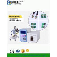 Buy cheap Assembly Line PCB SMT loaders and unloaders Printing machine silkscreen Automatic PCB Magazine from wholesalers