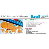 Buy cheap electronics parts PTC Radial Lead Resettable Fuses from wholesalers