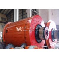 Cement Grinding Plant Mining Mill