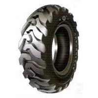Buy cheap Agricultural Tyre 10.5/80-18 from wholesalers