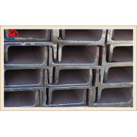 Buy cheap Structural steel Structural Steel from wholesalers