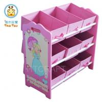 Buy cheap Children Furniture Toys Organizer from wholesalers