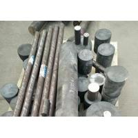Buy cheap Inconel 718 rod pipe from wholesalers