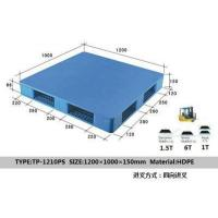 Buy cheap Light grid nine feet 1210 Double plate pallet from wholesalers
