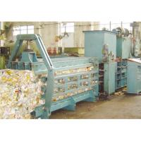 Buy cheap Comprehensive Use Of Renewable Resources  Waste paper binding machine from wholesalers