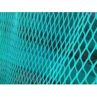 Buy cheap Cargo net from wholesalers