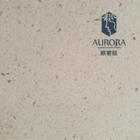 Buy cheap Square mountain, snow - quartz stone plate - Aurora from wholesalers