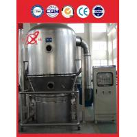 sell Fluid Bed Dryer Equipment