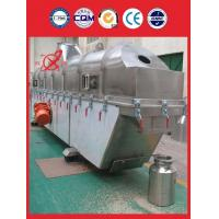 Buy cheap ammonium hydrogen fluoride Vibrating Fluid Bed Dryer Equipment from wholesalers