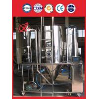 Buy cheap lab Spray Dryer Equipment from wholesalers