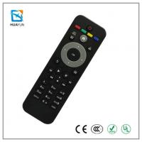 Buy cheap Universal Remote Control for Panasonic, Magnavox Or Philips Blu Ray DVD Player from wholesalers