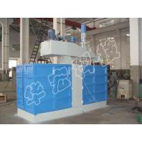 Buy cheap Y82 Vertical Baler from wholesalers