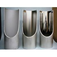 Buy cheap Product Type EP Stainless Steel Tubes from wholesalers