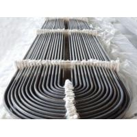 Buy cheap Seamless Stainless Steel Tube U Bent Stainless Steel Tubes from wholesalers