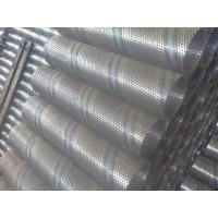 Woven mesh series Product  Stainless steel mat net