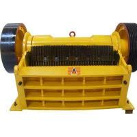 JC Jaw Crusher machine