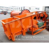 Buy cheap Feeder Machine from wholesalers