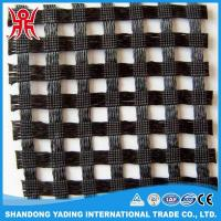 Buy cheap Warp-knitted geogrid from wholesalers