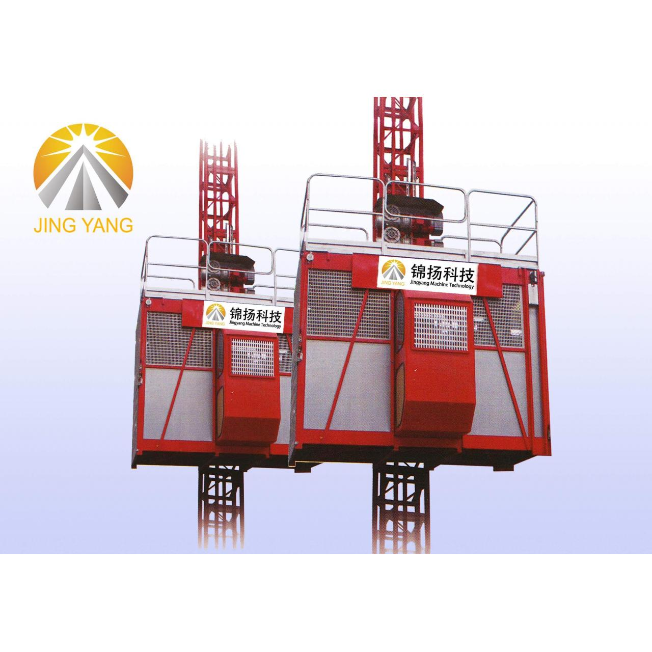Buy cheap GJJ passenger hoist GJJ Ladder material hoist(GJJ patent) from wholesalers