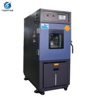 Buy cheap Temperature humidity chamber from wholesalers