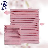 Buy cheap Bao Er Le Disposable Absorbant Bed Sheet/ Pads from wholesalers