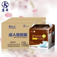 Buy cheap Zhou Da Ren China Supplier Hot Selling Wholesale Adult Diaper from wholesalers