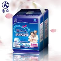 Buy cheap Pants Diaper Panty Disposable Breathable Adult Pants Diaper from wholesalers