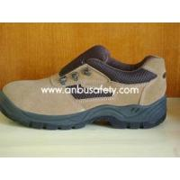 Buy cheap Foot Protection ABP2-1013 - ladies work shoes from wholesalers