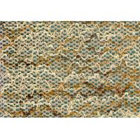 Buy cheap Polyester and nylon lace from wholesalers