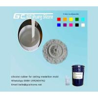 Buy cheap C-810 soft rtv 2 liquid silicone with hardener for mold making from wholesalers