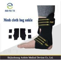 Buy cheap Black adjustable ankle weights socks men support from wholesalers