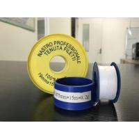 Buy cheap PTFE Thread Seal Tape PTFE Thread Seal Tape from wholesalers